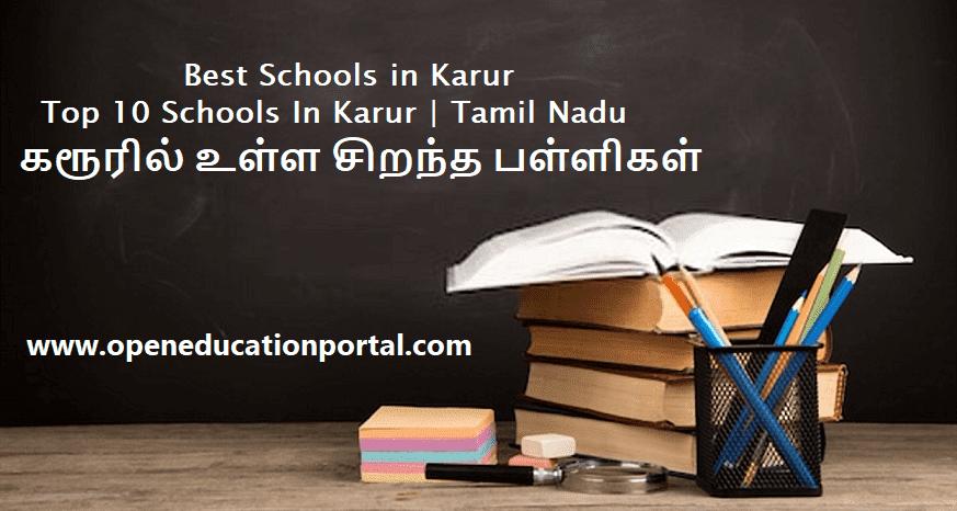 best schools in karur
