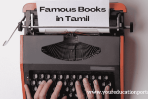 Famous Books in Tamil